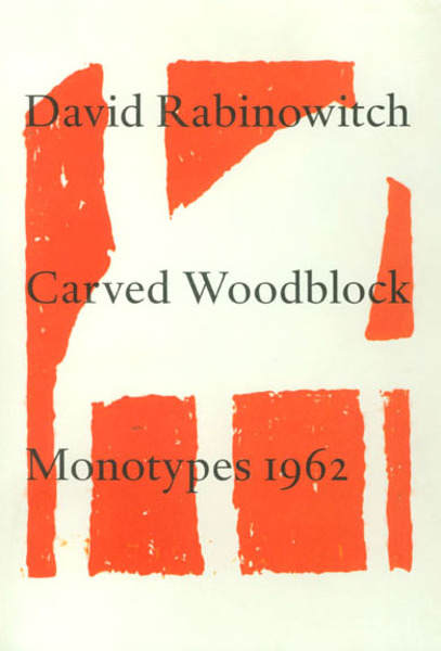 Medium david rabinowitch carved woodblocks new