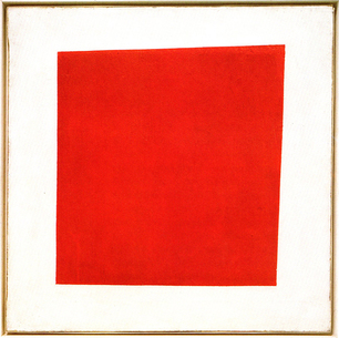 Small malevich red square 1915 email
